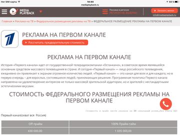 http://s7.uploads.ru/t/4E7Bz.png