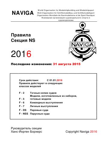 http://s7.uploads.ru/t/4GDno.png