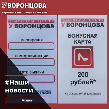 http://s7.uploads.ru/t/4I2GV.jpg