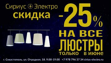 http://s7.uploads.ru/t/4LWwt.jpg