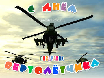 http://s7.uploads.ru/t/4LeH0.jpg