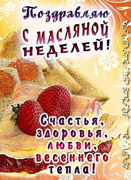 http://s7.uploads.ru/t/4LtBr.jpg