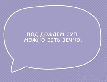 http://s7.uploads.ru/t/4PAJF.jpg