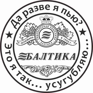 http://s7.uploads.ru/t/4POnU.jpg