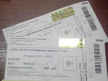http://s7.uploads.ru/t/4Q75c.jpg