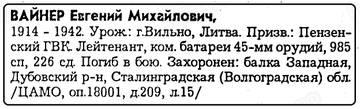 http://s7.uploads.ru/t/4Qh6X.jpg