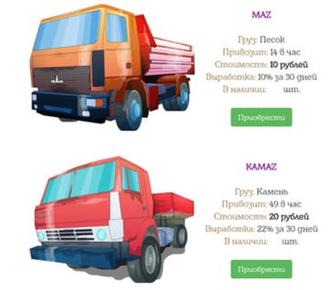 http://s7.uploads.ru/t/4S8wU.png