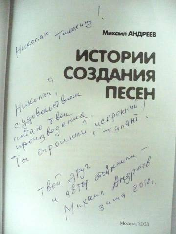 http://s7.uploads.ru/t/4T8RO.jpg