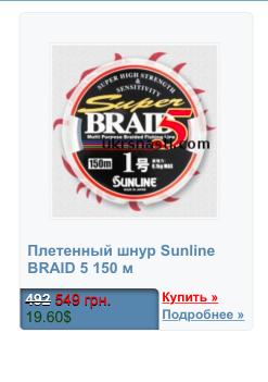 http://s7.uploads.ru/t/4VNyJ.png