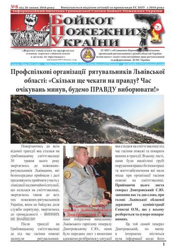 http://s7.uploads.ru/t/4XNFx.jpg