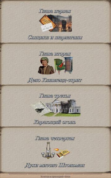 http://s7.uploads.ru/t/4Z8EA.jpg