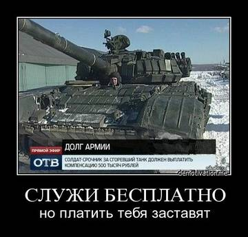 http://s7.uploads.ru/t/4ZTBc.jpg