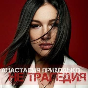 http://s7.uploads.ru/t/4bG1m.jpg