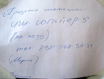 http://s7.uploads.ru/t/4bzqV.jpg