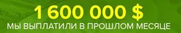 http://s7.uploads.ru/t/4chZz.jpg