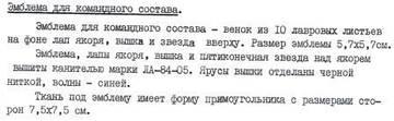 http://s7.uploads.ru/t/4d7os.jpg