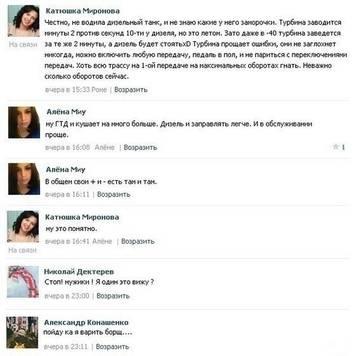 http://s7.uploads.ru/t/4gMlL.jpg