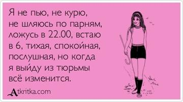 http://s7.uploads.ru/t/4gh8J.jpg