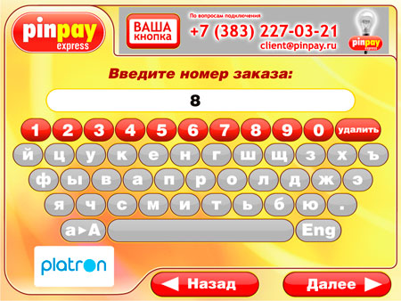 http://s7.uploads.ru/t/4ikmy.jpg