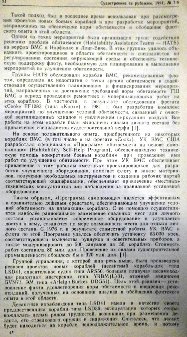 http://s7.uploads.ru/t/4irBO.jpg
