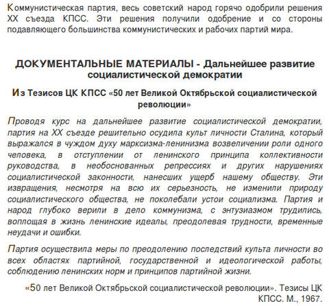 http://s7.uploads.ru/t/4jTIW.jpg