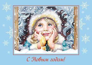 http://s7.uploads.ru/t/4jgMq.jpg
