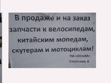 http://s7.uploads.ru/t/4pLiF.jpg
