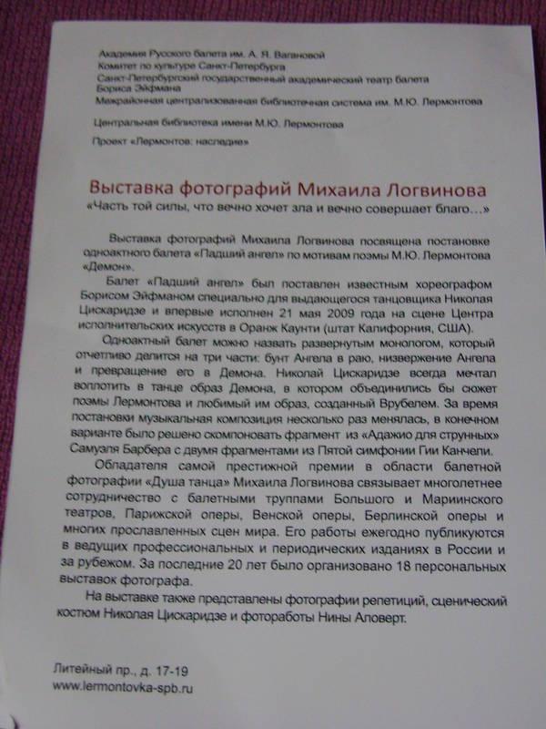 http://s7.uploads.ru/t/4qBvx.jpg