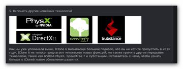 http://s7.uploads.ru/t/4qS87.png