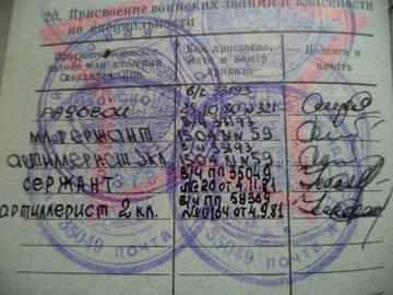 http://s7.uploads.ru/t/4wfHi.jpg