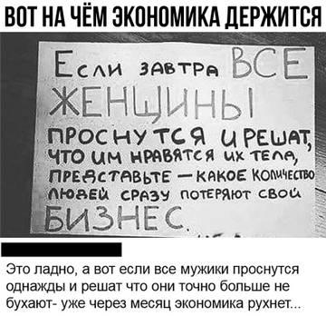 http://s7.uploads.ru/t/4yC06.jpg