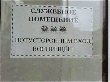 http://s7.uploads.ru/t/4ydqZ.jpg