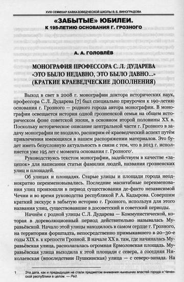 http://s7.uploads.ru/t/4zwX9.jpg