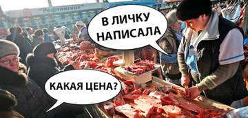http://s7.uploads.ru/t/51EMz.jpg