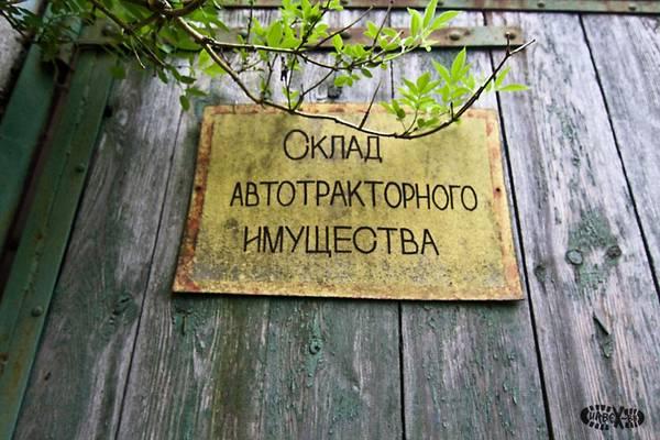 http://s7.uploads.ru/t/546If.jpg