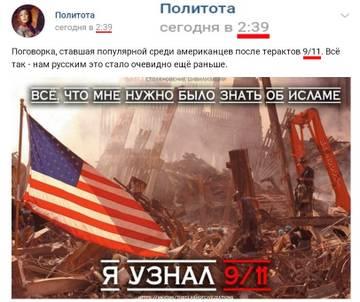 http://s7.uploads.ru/t/54L7U.jpg