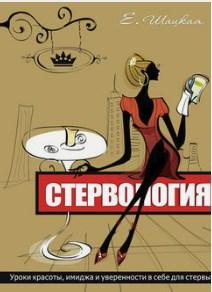 http://s7.uploads.ru/t/57fKX.jpg