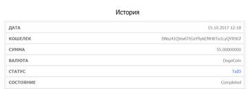 http://s7.uploads.ru/t/596FH.png