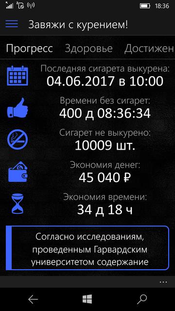 http://s7.uploads.ru/t/59upk.png