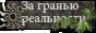 http://s7.uploads.ru/t/5AhpF.png