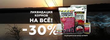 http://s7.uploads.ru/t/5Ccf3.jpg