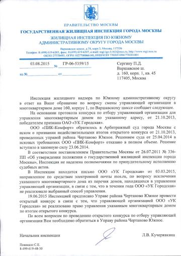 http://s7.uploads.ru/t/5Cvl8.png