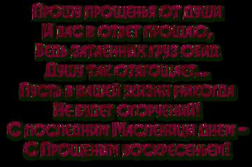 http://s7.uploads.ru/t/5DteV.png