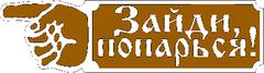 http://s7.uploads.ru/t/5EDkV.png