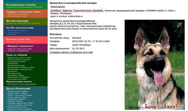 http://s7.uploads.ru/t/5F30i.jpg