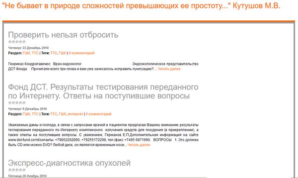 http://s7.uploads.ru/t/5IFVb.png