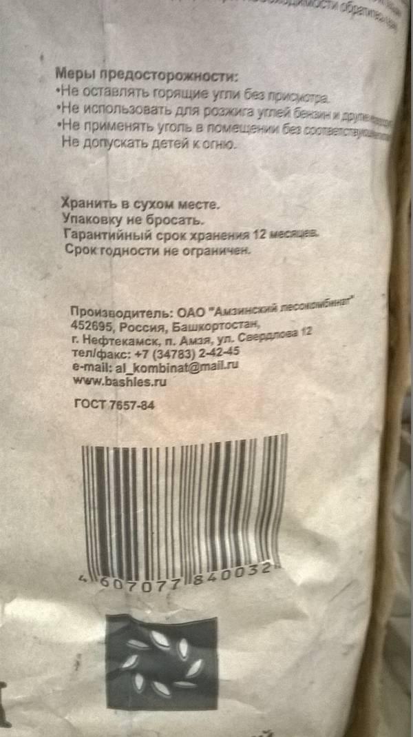 http://s7.uploads.ru/t/5ISYX.jpg