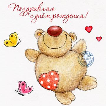http://s7.uploads.ru/t/5OFBf.jpg