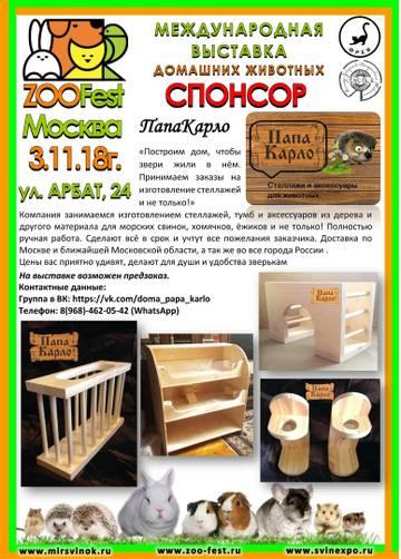 http://uploads.ru/5OsFg.jpg