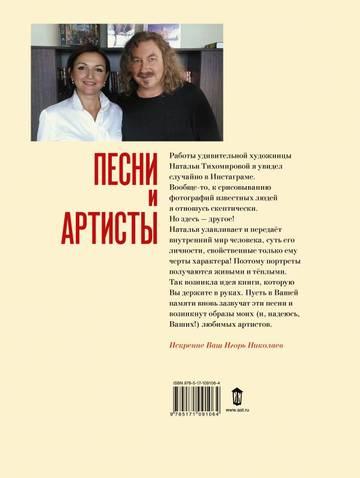 http://s7.uploads.ru/t/5QPNc.jpg